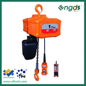 China supply high quality 380V double speed lifting engine hoist 200015