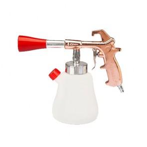air water wash gun